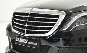Эмблема Brabus на капот для Mercedes S-Class W222/V222