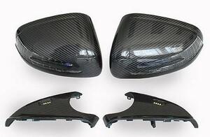 Карбоновые корпуса зеркал Schatz для Mercedes SL SLS SLK