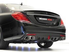 Выхлопная система Brabus для Mercedes S63 AMG