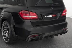 Карбоновый диффузор Brabus для Mercedes GLS63 AMG