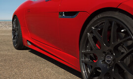 Пороги Piecha для Jaguar F-Type