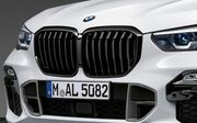 Решетка радиатора M Performance для BMW X5 G05