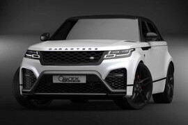 Передний бампер Caractere для Range Rover Velar