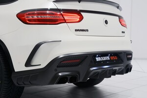 Накладки на задний бампер Brabus для Mercedes GLE Coupe
