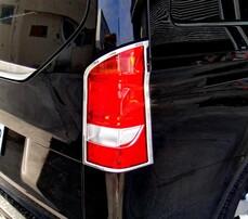 Хром накладки на фонари Schatz для Mercedes V-Class W447
