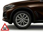 Комплект зимних колес V-Spoke 734 для BMW X5 G05
