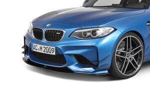 Сплиттер переднего бампера для BMW M2 F87
