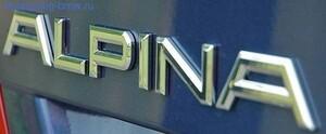 Эмблема ALPINA