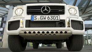 Защита двигателя для Mercedes G63/G65 AMG