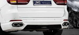 Накладка заднего бампера для BMW X5 F15