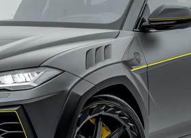 Передние крылья Mansory для Lamborghini Urus